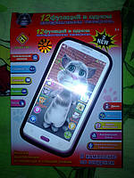 Телефон  кот Том JD1883E2