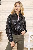 Куртка женская 119R257 цвет Черный