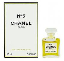 Chanel N5 Eau de Parfum 1.5ml (миниатюра в коробке)
