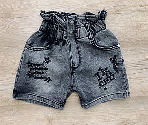 Джинсовые шорты для девочек, Турция, арт. 8212, 110-116 см