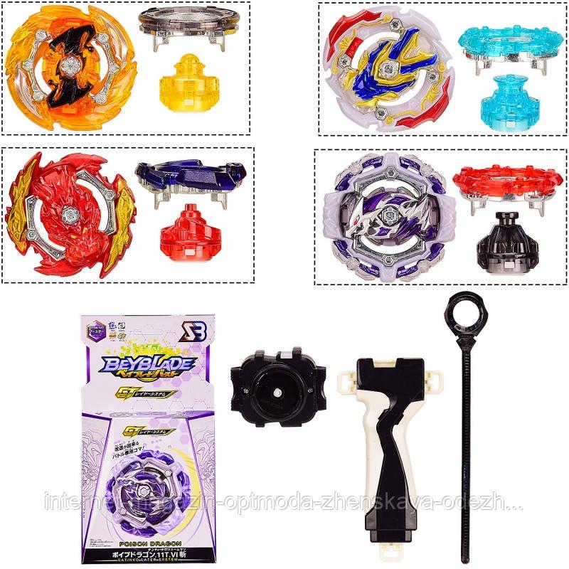 Крутой детский Игровой набор «Блейд Infinity Nado»