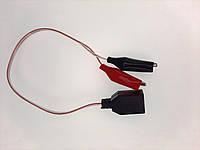 Перехідник USB мама - затискачі крокодили для USB тестера, фото 1