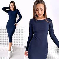 Трикотажное облегающее платье футляр длины миди за колено рубчик по фигуре р-ры 42-46арт. 9882