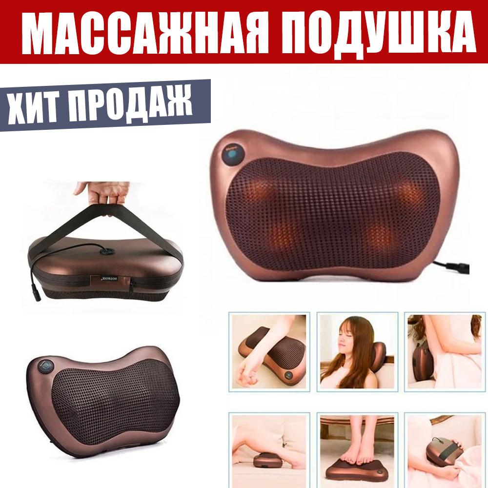 Массажная подушка. Подушка массажер Подушка для шеи. массажер в машину Massage pillow для спины и шеи