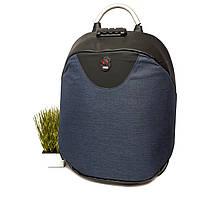 Рюкзак, синій, текстиль+шкірзам Арт.L7029 (Китай) (Стильний практичний рюкзак для ноутбука.)