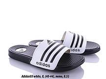 Мужские шлепанцы Adidas оптом (40-44)