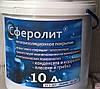 Жидкая теплоизоляция Сферолит, 10 л