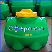 Теплоизоляционная краска СФЕРОЛИТ, 100 л, фото 1