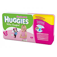 Подгузники Huggies Ultra Comfort для девочек 5, 12-22 кг, 64 шт. (5029053543703)
