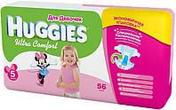 Подгузники Huggies Ultra Comfort для девочек 5, 12-22 кг, 56 шт. (5029053543642)