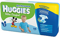 Подгузники Huggies Ultra Comfort для мальчиков 5, 12-22 кг, 56 шт. (5029053543635)