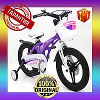 Детский велосипед MARS-16 16 дюймов , велосипед для детей со съемными колесами, магниевая рама, 1 скорость