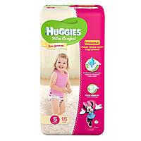 Подгузники Huggies Ultra Comfort для девочек 5, 12-22 кг, 15 шт. (5029053543581)