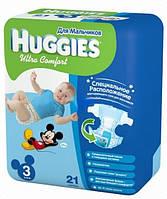 Подгузники Huggies Ultra Comfort для мальчиков 3, 5-9 кг, 21 шт. (5029053543536)