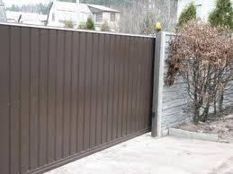 Ворота відкатні зашивання профнастилом 1 ст (4000х2000)