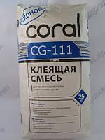 Corol CG-111 Клей для плитки