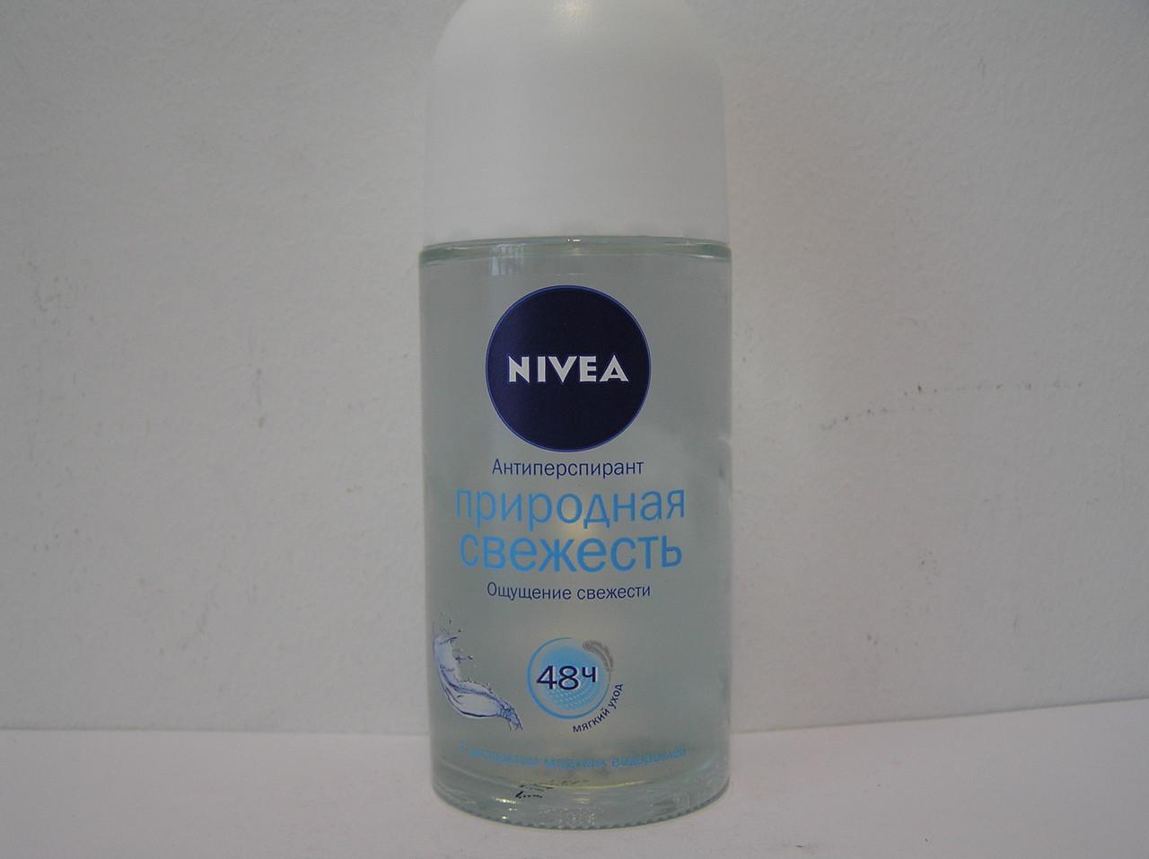 Шариковый дезодорант антиперспирант Nivea Природная свежесть 50 мл.