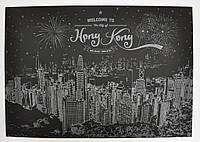 Скретч картина ночного Гонконга