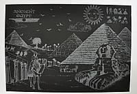 Скретч картина ночного Египта