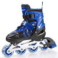 Роликовые коньки Sport размер 39-42 синие SKL11-289688