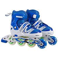 Роликовые коньки World Sport размер 31-34 синие SKL11-289695
