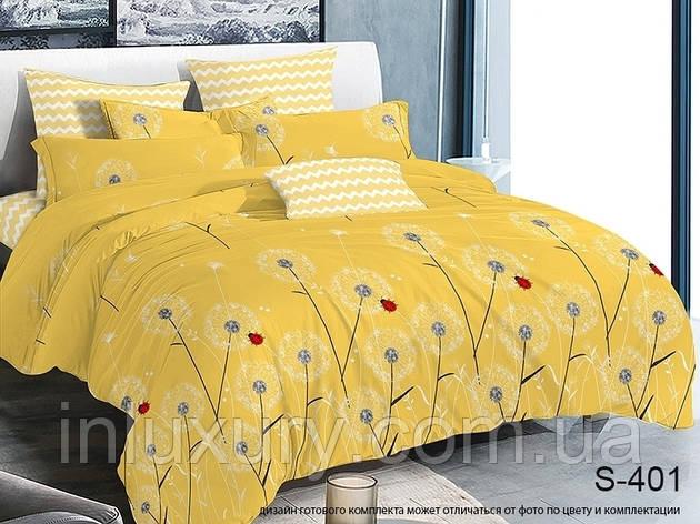 Комплект постельного белья с компаньоном S401, фото 2
