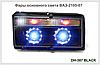 Тюнингованная оптика на ВАЗ 2104-07 BLACK