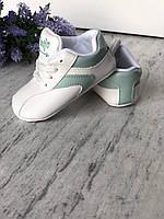 Детские кроссовки пинетки на мальчика и девочку 39. Размер 16, 17, 18