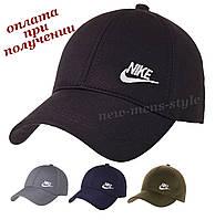 Чоловіча фірмова молодіжна модна стильна спортивна кепка бейсболка блайзер NIKE (2)