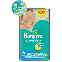Подгузники PAMPERS Active Baby-Dry Extra Large 15+ кг 54 шт. (1224081)
