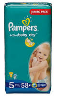 Подгузники Pampers Active Baby-Dry Junior 11-18 кг, 58 шт. (1228120)