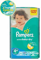Подгузники Pampers Active Baby-Dry Maxi Plus 9-16 кг, 62 шт. (1228119)