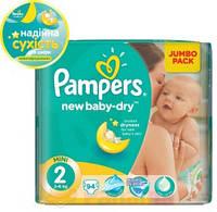 Подгузники Pampers New Baby-Dry Mini 3-6 кг, 94 шт. (1228117)