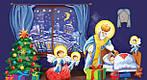 Подарки к дню Святого Николая