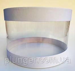 Коробка-тубус для торта 25 см х 16см