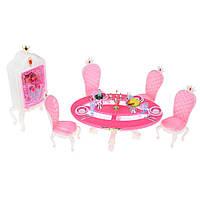 Игровой набор Na-Na Кухня для куклы ID98