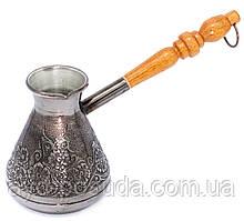 Медная турка Пятигорск Станица 300 мл (светлая ручка)