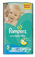 Подгузники Pampers Active Baby-Dry Junior 11-18 кг, 64 шт. (1228170)