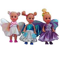 Игровой набор кукол фей Na-Na ID48