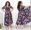 Длинное платье на запах с цветочным принтом, с 46-60 размер