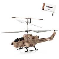Вертолет на радиоуправлении Na-Na со стрелами для стрельбы IM189