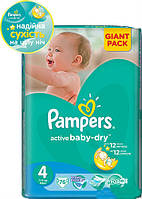 Подгузники Pampers Active Baby-Dry Maxi 7-14 кг, 76 шт (1228168)