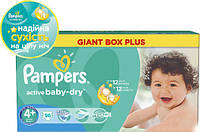 Подгузники Pampers Active Baby-Dry Maxi Plus 9-16 кг, 96 шт. (1227973)