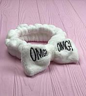Бант-Повязка косметическая для волос солоха City-A Double Dare OMG ОМГ White Белая
