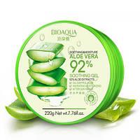 Зволожуючий гель Алое Віра Images Soothing & Moisture Aloe Vera 92 % 220 g