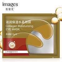 Патчі під очі золоті з колагеном зволожуючі IMAGES Collagen Moisturizing Eye Mask 1 пара 7,5 м