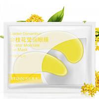 Патчі під очі з золотим османтусом освітлюючі і зволожуючі IMAGES Crystal Moisture Eye Mask 7,5 м