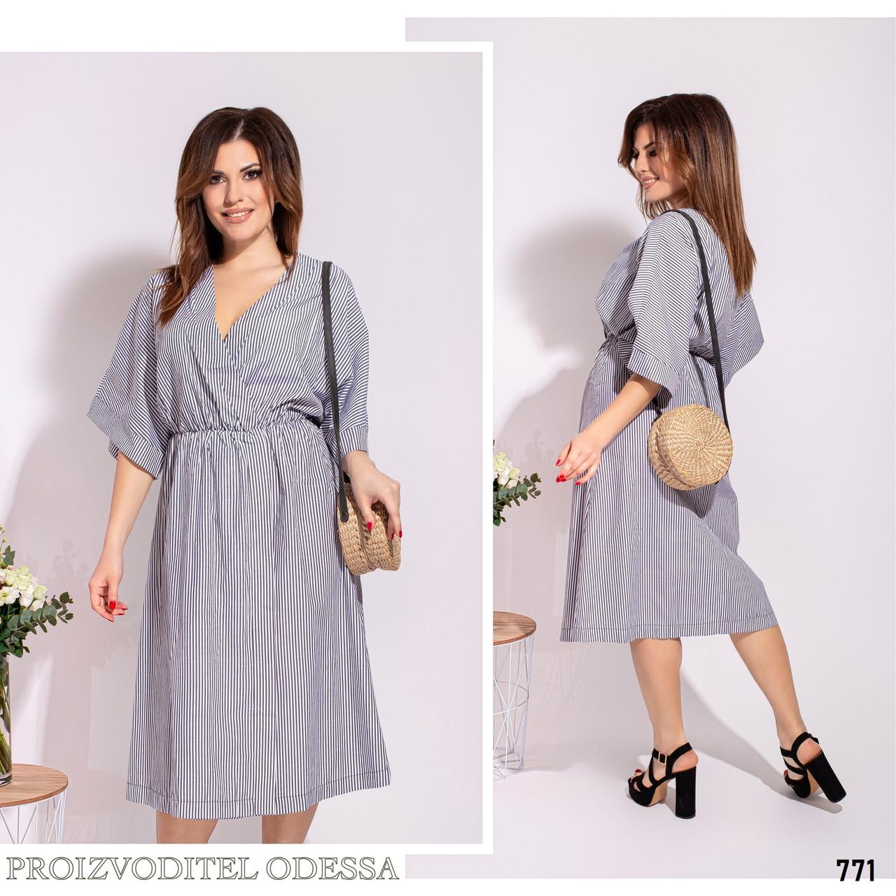 Платья стиля кимоно полоска коттон 48-50,52-54,56-58
