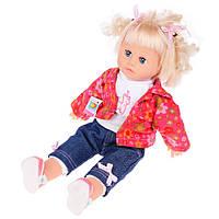 Ароматизированная кукла Na-Na со светом и звуком ID14