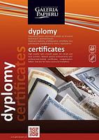 Дипломний папір Galeria Papieru Prymus N, 170 г/м² (20 шт.), фото 2